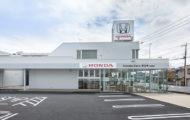 Honda Cars 埼玉中 加須店